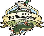 Рыболовно-охотничья база семейного отдыха На Калиновке
